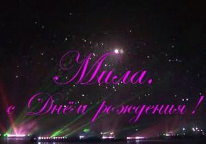 mila-dr1